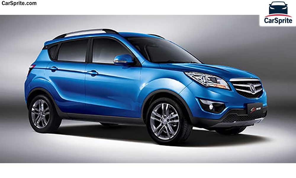Changan CS35 2017 prices and specifications in Qatar | Car Sprite