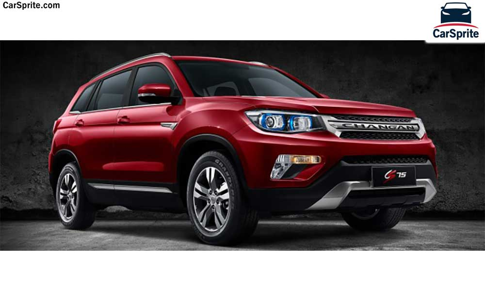 Changan CS75 2017 prices and specifications in Qatar | Car Sprite