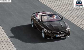 Mercedes Benz S Class Cabriolet 2018 prices and specifications in Qatar | Car Sprite